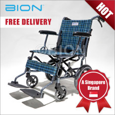 Best Reviews Of Bion Comfy Pushchair 3G