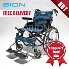 Price Comparisons For Bion Comfy Wheelchair 3G