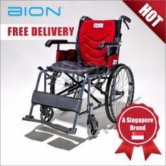 Bion Ilight Wheelchair Shopping