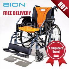 Sale Bion Ilight Wheelchair Detachable 18 Inch Seat Bion Cheap