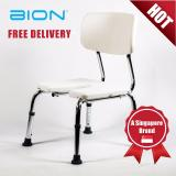 How To Buy Bion Shower Chair 001