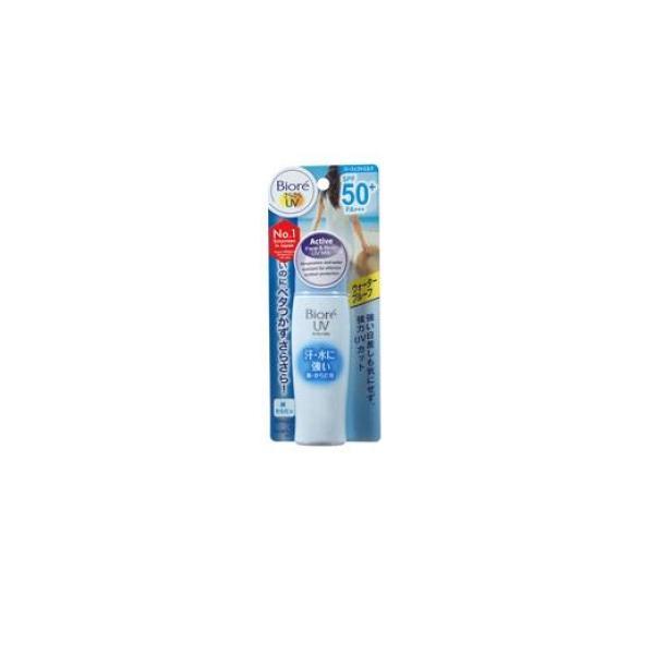 Buy Biore UV Perfect Milk SPF 50+ Pa+++ Singapore