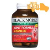 Blackmores Joint Formula Advanced 120 Tablets Compare Prices