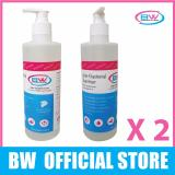 Buy Bw Generation Hand Rub Sanitizer 500Ml 2 Bottles Bundle Online Singapore