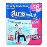 Buy Certainty Comfort Pants Jumbo Pack M 32 6Pcs