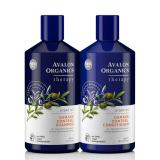 Review Combo Pack Avalon Organics Argan Oil Damage Control Shampoo Conditioner On Singapore