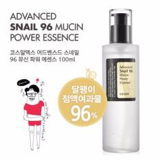 Buy Cosrx Advance Snail 96 Mucin Power Essence 100Ml Cosrx Original