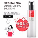 Review Cosrx Natural Bha Skin Returning Emulsion Cocomo On Singapore