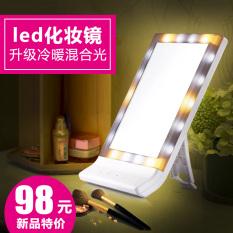 Compare Square Led Make Up Mirror