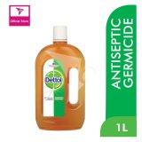Price Dettol Antiseptic Liquid 1L Dettol Original
