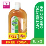 Dettol Antiseptic Liquid 1L Twin Pack 750Ml On Singapore