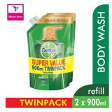 Best Price Dettol Body Wash Pouch Daily Clean 900Ml Twin Pack