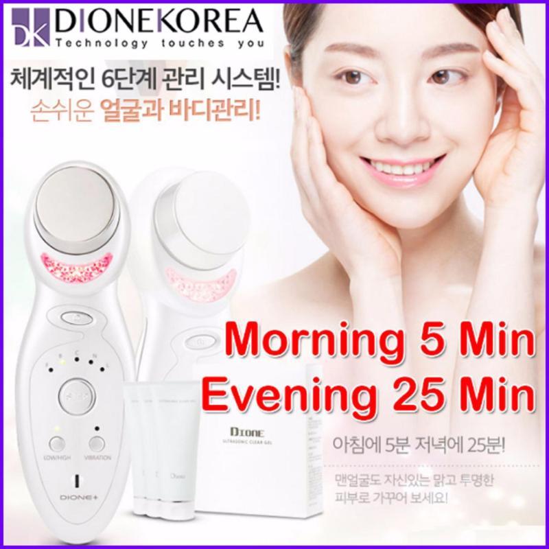 Buy DIONE Korea DIONE PLUS UIP ion Face Neck Massager - intl Singapore