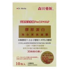 Low Price Dr Morita Drm Collagen Ess Mask 10S