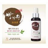 Cheapest Dr Banggiwon Korean Best Selling Hair Loss Prevention And Helping Hair Growth Tonic 150 Ml Intl
