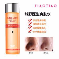 List Price Dr Ci Labo Labo Labo Super Keana Pore Cleansing Lotion 200Ml Labo Labo
