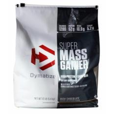 Retail Dymatize Super Mass Gainer 12Lbs Chocolate