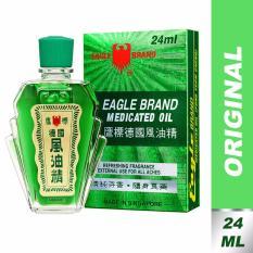 Price Comparisons Of Eagle Brand Medicated Oil 24Ml One Dozen