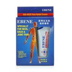 Buy Ebene Bioheat Pain Relief Cream 50G Ebene Online