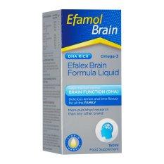 Efamol Efalex Liquid 150Ml Coupon Code