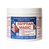Retail Price Egyptian Magic All Purpose Skin Cream 4Oz 118Ml