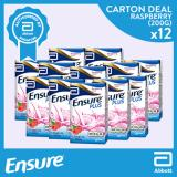 Price Ensure Plus Raspberry 200Ml X 12 Ensure