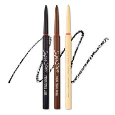 Price Etude House Super Slim Proof Pencil Liner 08G 02 Brown Intl Etude House New