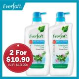 List Price Eversoft Anti Bacterial Shower Foam Bundle Protect Revitalise 800Ml X 2 Eversoft