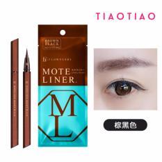 New Flowfushi Mote Liner Liquid Eyeliner Brown Black