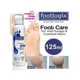 The Cheapest Footlogix Cracked Skin Online