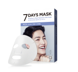 Discount Forencos 7 Days Mask Monday Swallow Nest Nutrition Silk Mask 10Ea Intl