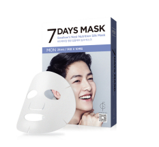 Buy Forencos 7 Days Mask Monday Swallow Nest Nutrition Silk Mask 10Ea Intl Online South Korea