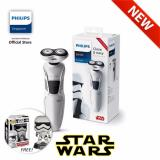 Buy Free Philips Starwars Stormtrooper 66 With Philips Star Wars Edition Shaver Dry Electric Shaver Sw170 04 Philips Cheap
