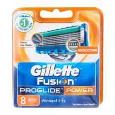 Gillette Fusion Proglide Power Cart 8s By Watsons.