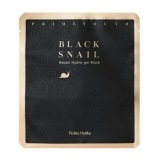 Where To Buy Holika Holika Black Snail Repair Hydro Gel Mask Set Of 3