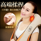 Best Price Hot Multifunction Infrared Heating Body Health Care Equipment Car Home Acupuncture Kneading Neck Shoulder Cellulite Massager Intl