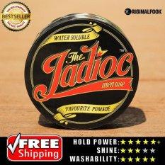 Buy Jadioc Strong Hold Water Based Pomade 114G The Jadioc