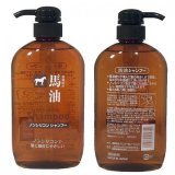 Sale Japan No 1 Hokkaido Horse Oil Natural Hair Shampoo 600Ml