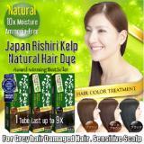 Buy Japan Rishiri Natural Kelp Hair Colour Treatment Brown