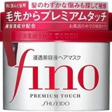 List Price Japan Shiseido Premium Touch Hair Treatment Mask 230G Shiseido