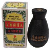 Compare Prices For Jinqiang Bu Shen Wan 金枪补肾丸 For Males Kidneys Spleen Energy Blood Traditional Chinese Medicine Thye Shan Medical Hall