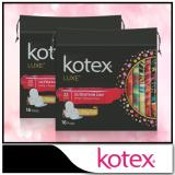 List Price Kotex Pads Luxe Ultra Thin Wing 23Cm 16Pcs X 2 Packs Kotex