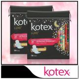 Buy Kotex Pads Luxe Ultra Thin Wing Overnight 28Cm 14Pcs X 2 Packs Cheap On Singapore