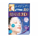 Kracie Hadabisei 3D F*c**l Mask Brightening 5Pcs For Sale