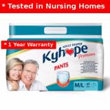 Best Deal Kyhope *D*Lt Diaper Pants Heavy Use Premium M C*M L Size 1 Lot Of 56 Pc Brightware Healthcare Tested In Singapore Nursing Homes Absorbs Instantly
