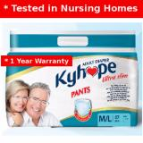 Price Kyhope *D*Lt Diaper Pants Slim Light Use L Size 1 Lot Of 56 Pc Brightware Healthcare Tested In Singapore Nursing Homes Kyhope Singapore