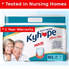 Who Sells Kyhope *D*Lt Diaper Pants Slim Light Use L Size 1 Lot Of 56 Pc Brightware Healthcare Tested In Singapore Nursing Homes