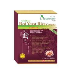 Latest Lifestream Red Yeast Rice 60 S