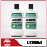 Listerine Mouthwash Healthy White 1000Ml X 2 For Sale Online