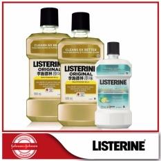 Top 10 Listerine Original Mouthwash 1000Ml X 2 Listerine Healthy White 250Ml